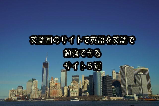 f:id:sgwshu:20170201232758p:plain