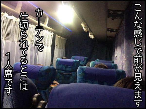 f:id:sgwshu:20170227223446j:plain