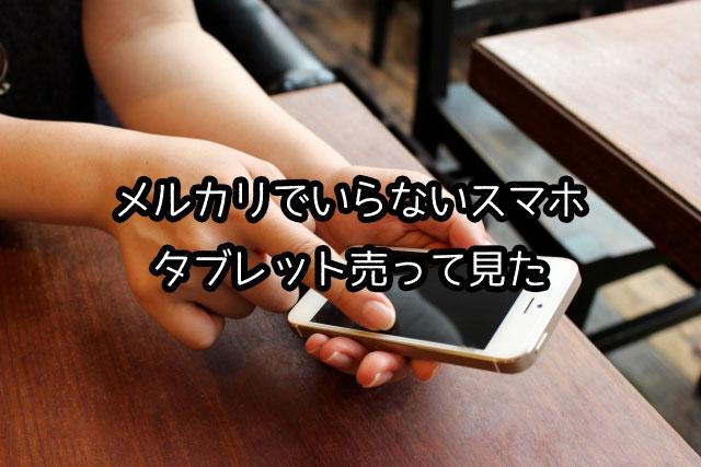 f:id:sgwshu:20170417182458j:plain