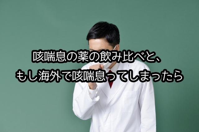 f:id:sgwshu:20170503060503j:plain