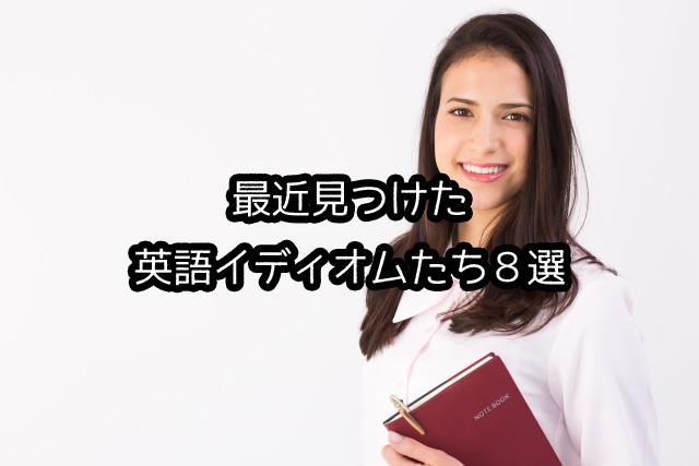 f:id:sgwshu:20170519163147j:plain
