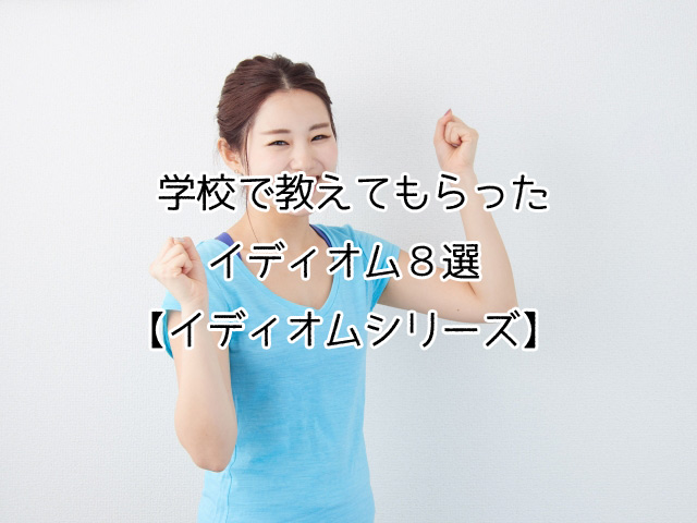 f:id:sgwshu:20170703041459j:plain