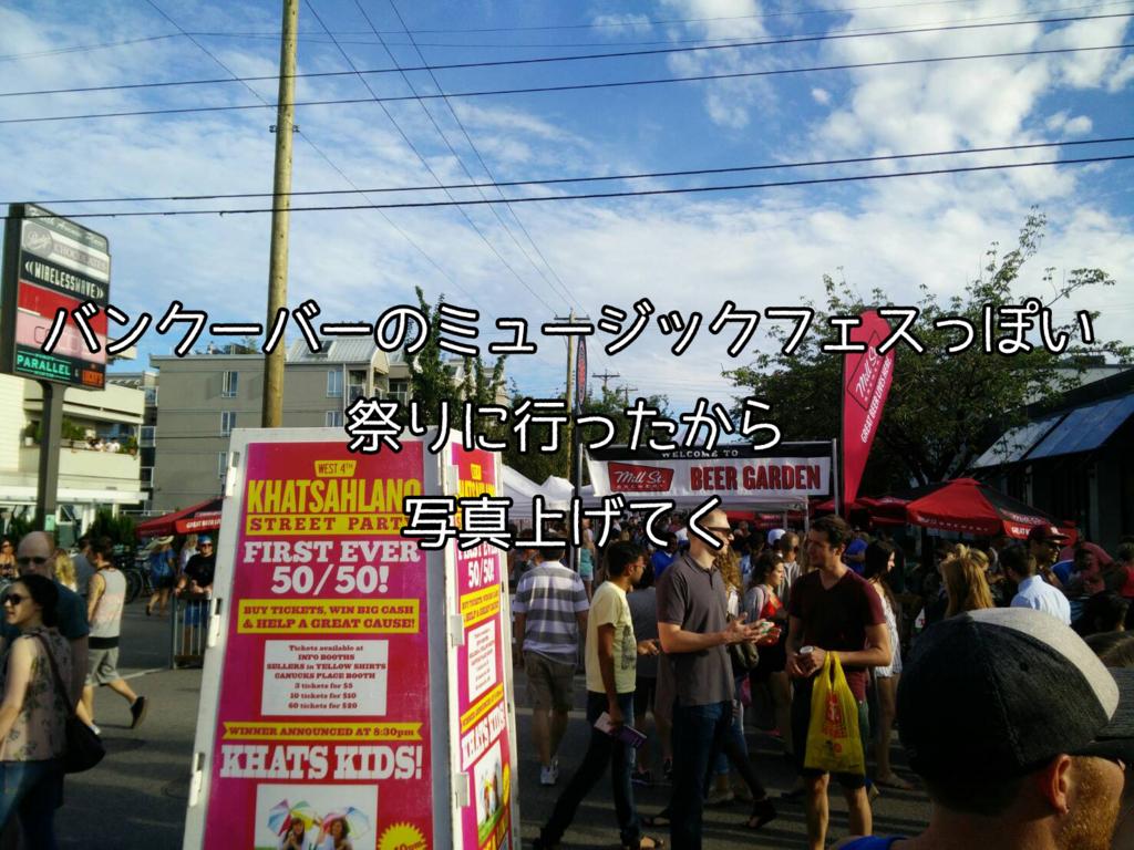 f:id:sgwshu:20170712080301j:plain