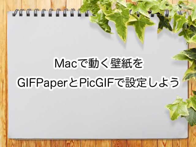 f:id:sgwshu:20171009060418j:plain