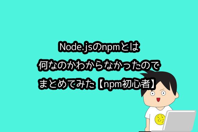 f:id:sgwshu:20180413113212j:plain