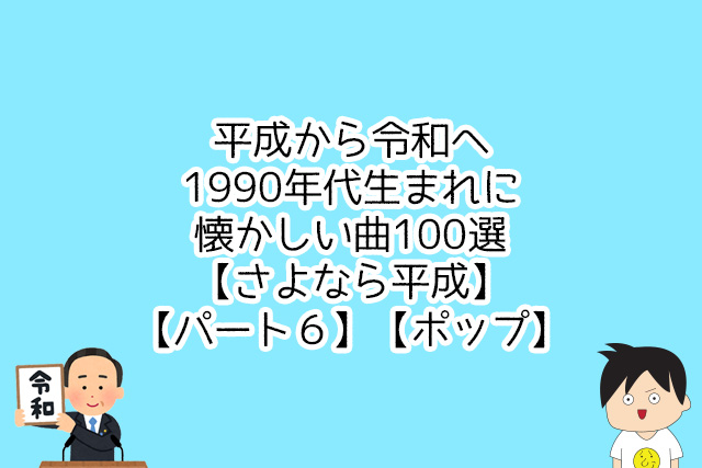 f:id:sgwshu:20190505160719j:plain