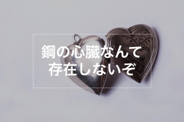 f:id:sh0h01:20190120165944j:plain