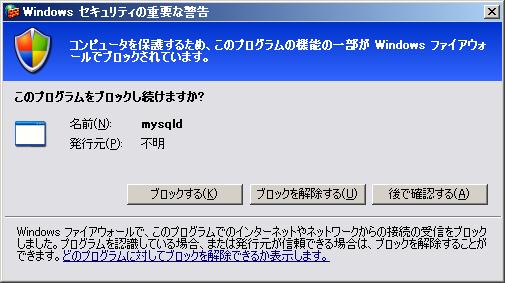 f:id:sh2:20090829194009p:image