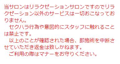 f:id:sh2105858:20210505211805p:plain