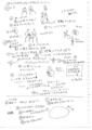 9:大野先生/エンディング