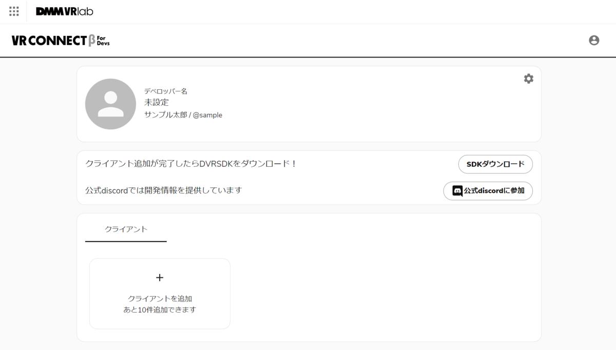 f:id:sh_akira:20210420193935p:plain