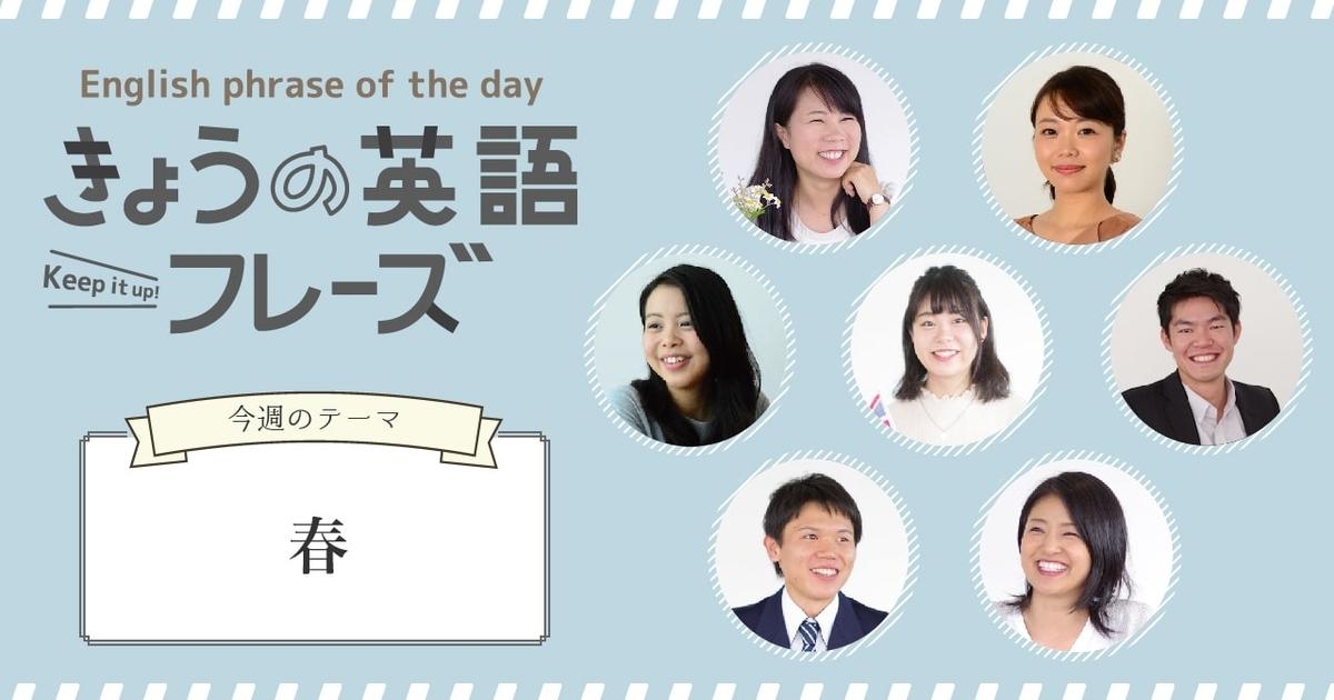 f:id:sh_akisa_ihara:20190517125852j:plain