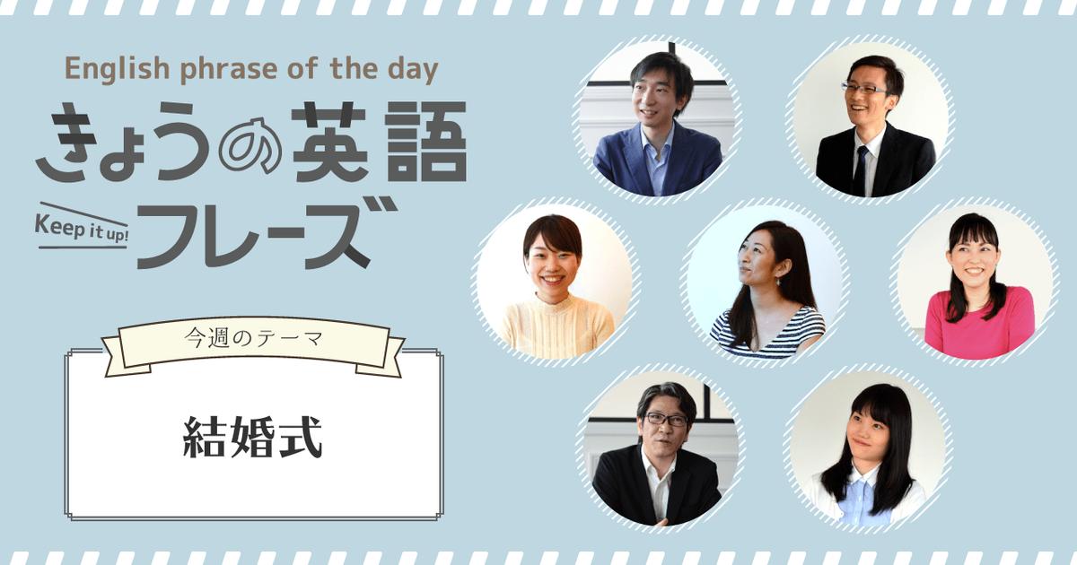 英語で「世界一の幸せ者だね」  はなんて言う?【20秒動画で学ぶ、きょうの英語フレーズ】