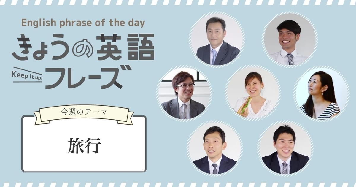 「家族の集まりがあるんだ」は英語でなんて言う?【20秒動画で学ぶ、きょうの英語フレーズ:旅行】