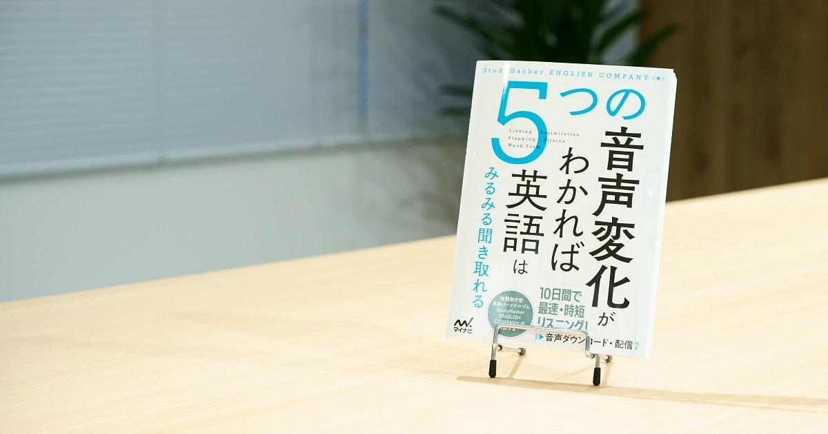 趣味を学びに! 洋楽×英語学習の3つのメリットと秘伝の勉強術-03