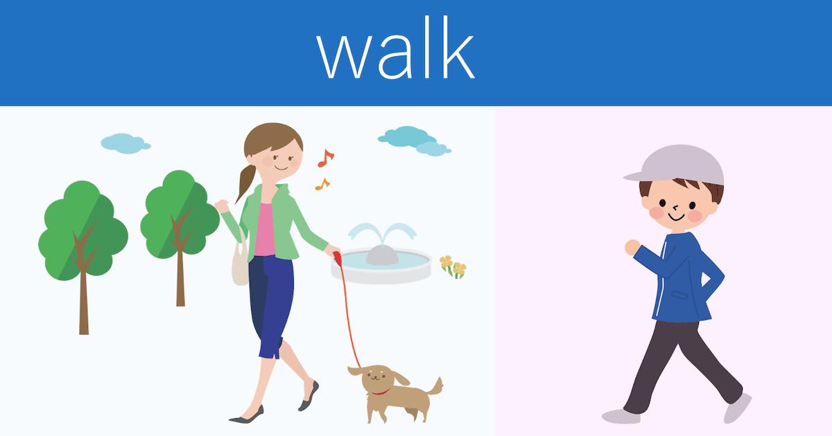 Walk bikeはどんな意味? ネイティブの英語の学び方-02