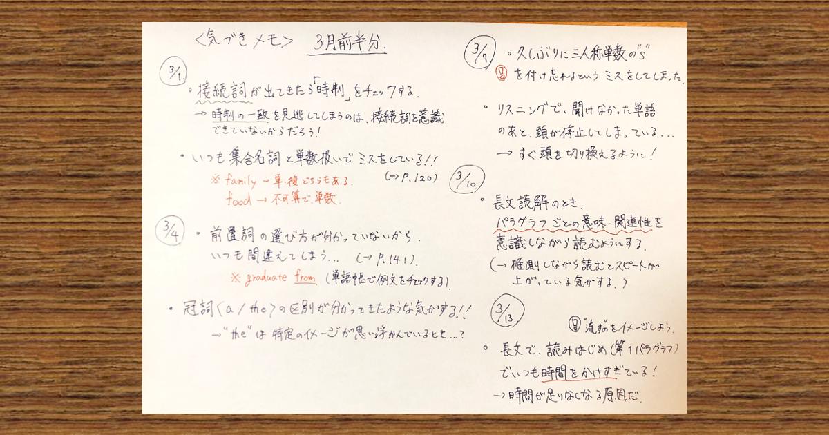 「紙1枚」の有効活用法05