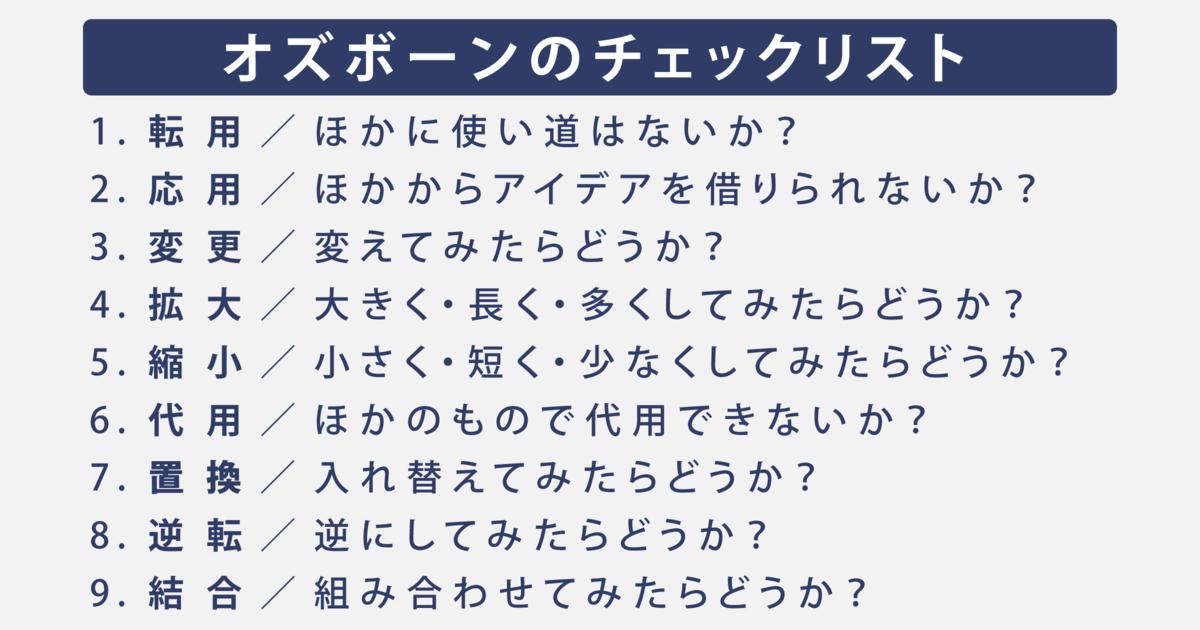 石川和男さん「絶対に淘汰されない、真にデキる人になる方法」04