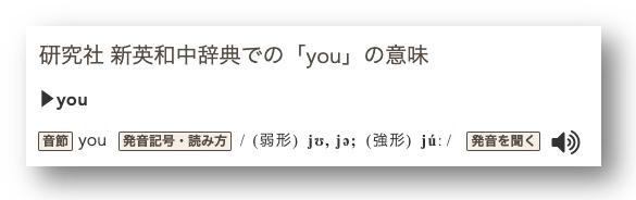 【ENGLISH COMPANY】小梁川様 辞書画像
