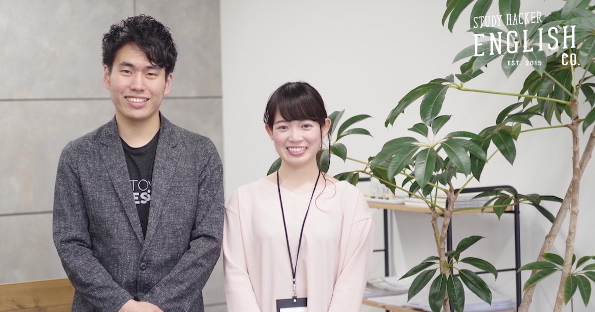 【ENGLISH COMPANY】小梁川様 TOP画像