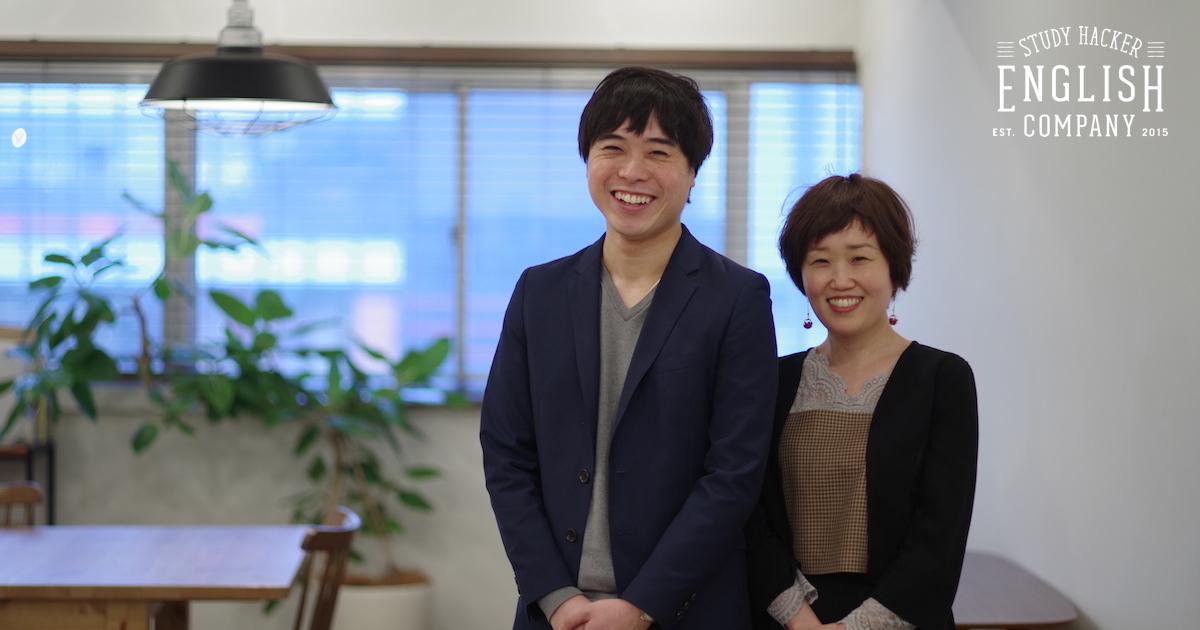 【ENGLISH COMPANY】高橋様 TOP画像