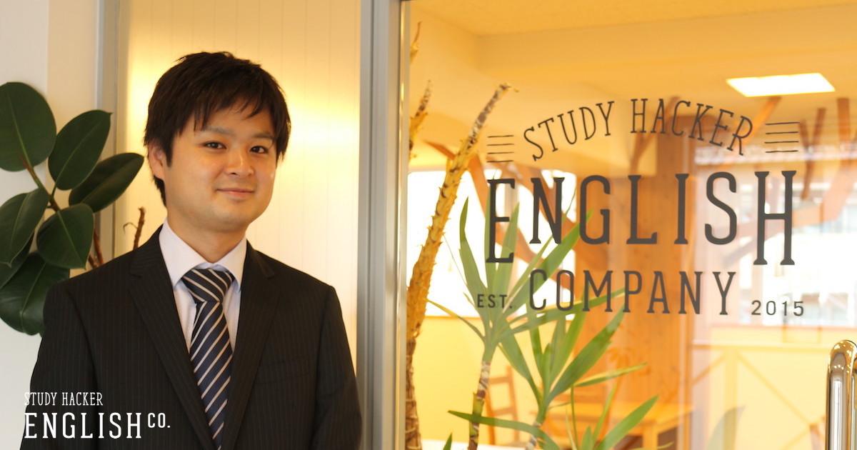 【ENGLISH COMPANY】山口トレーナー TOP画像