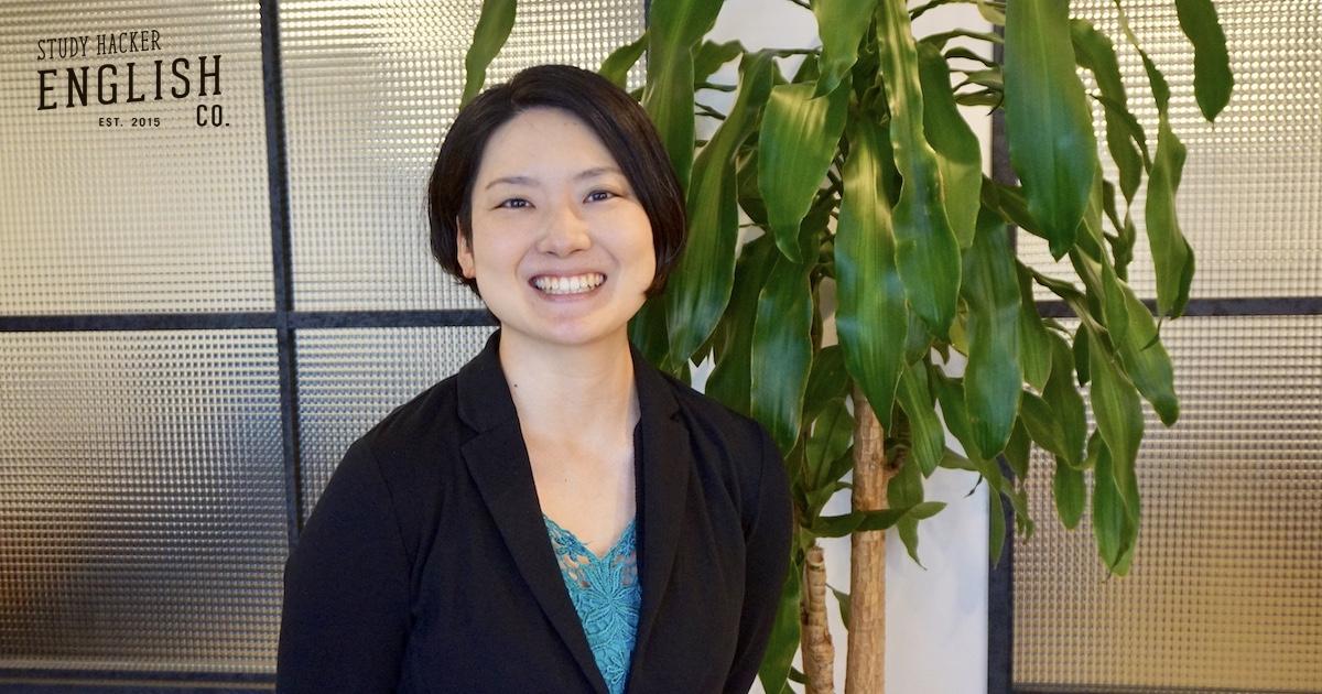 英語を教える仕事をあきらめなくて良かった。細見鈴香さんが出会った「英語パーソナルトレーナー」という働き方。