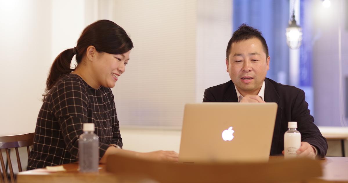 【ENGLISH COMPANY】久保田様 授業風景画像