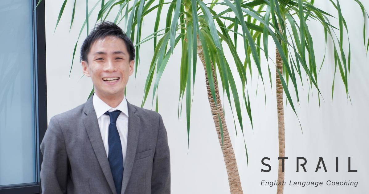 【STRAIL】須藤トレーナー