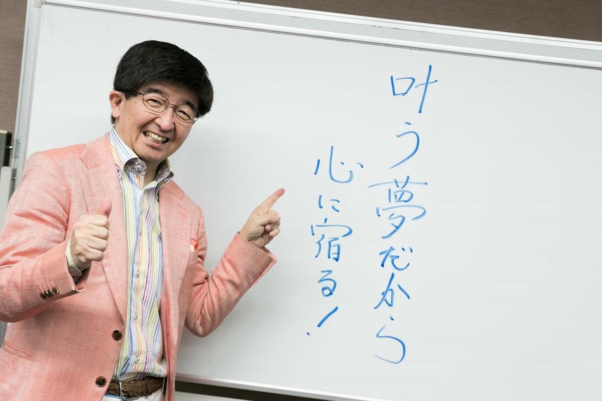 望月俊孝さんインタビュー「目標を実現するための思考法」04