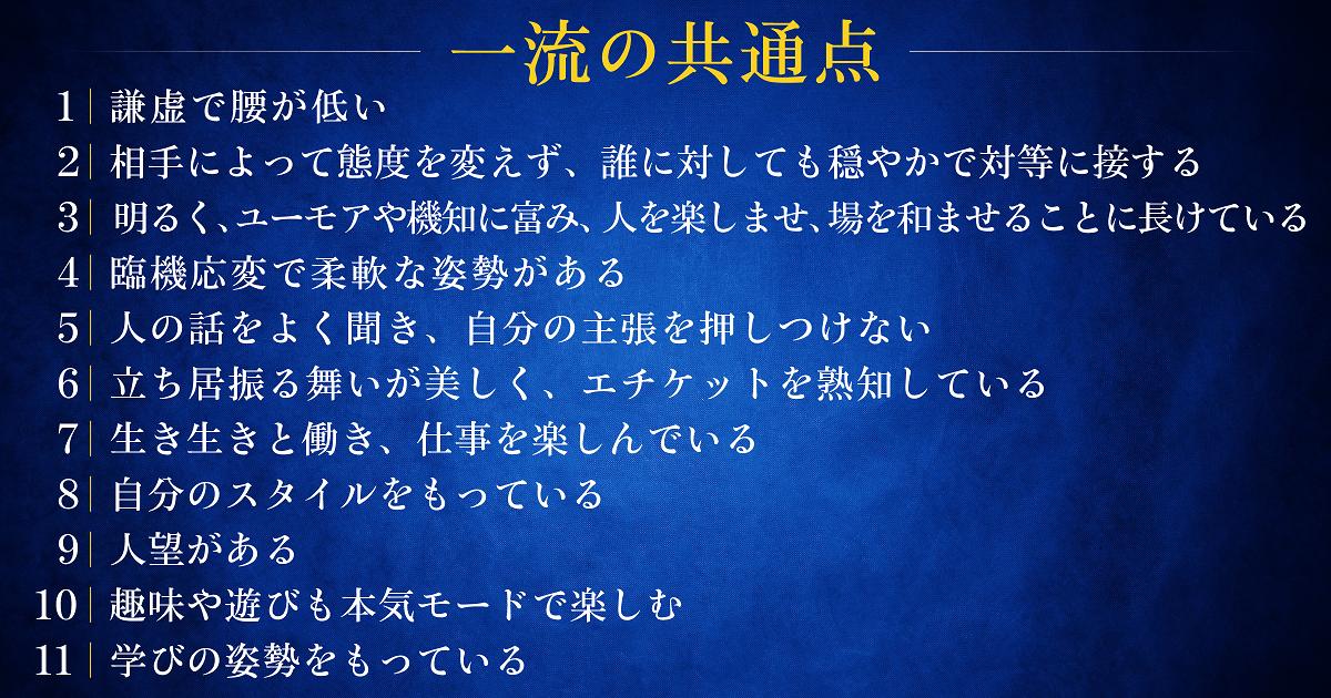 里岡美津奈さんインタビュー「一流になるために若手が身につけるべき2つのもの」02