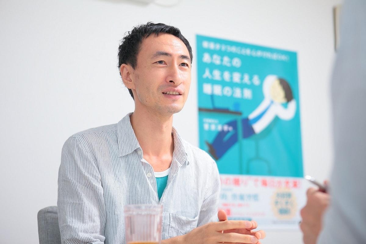 菅原洋平様インタビュー「脳の特性を活かしたテレワーク疲れの解消法」02
