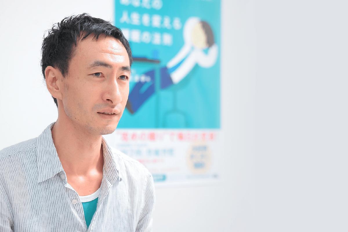 菅原洋平様インタビュー「ワーキングメモリを働かせる方法」04
