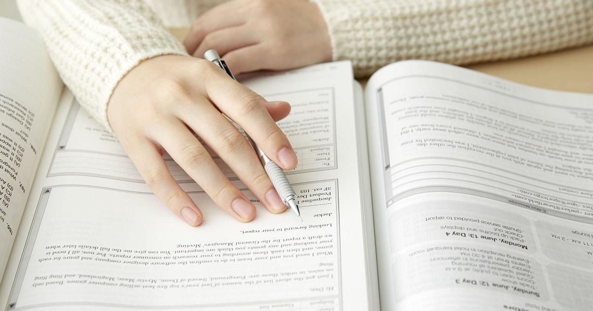 勉強でやりがちな4つの無駄04