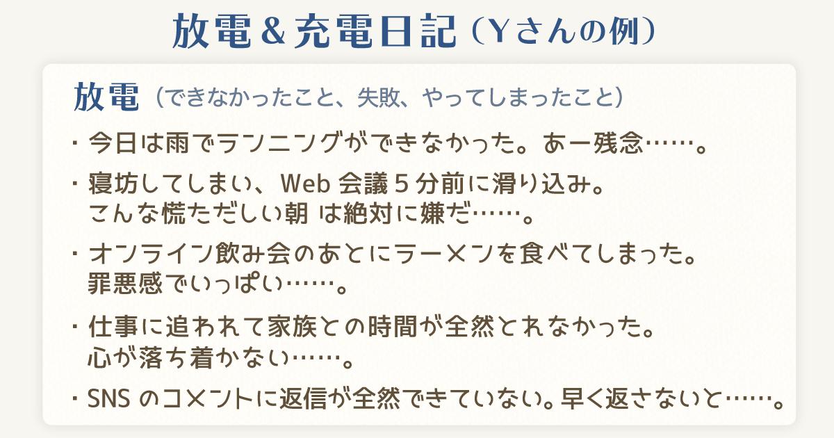 古川武士さん「幸福感が高まるノート習慣」02