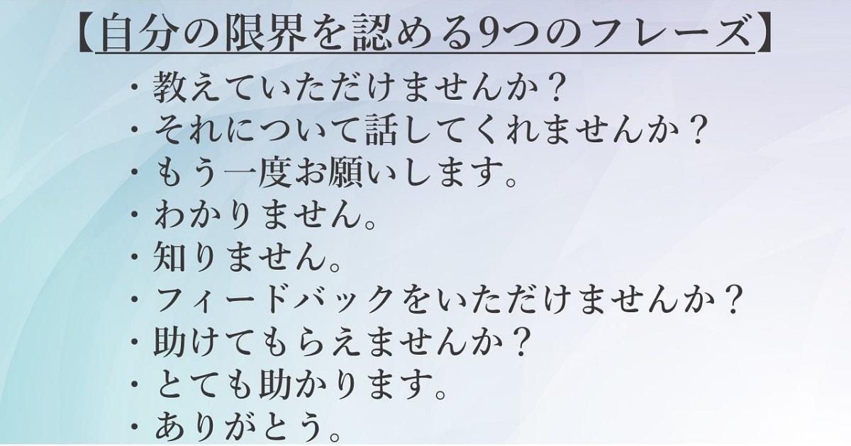 大仲千華さんインタビュー「自信につながる9つのフレーズ」04