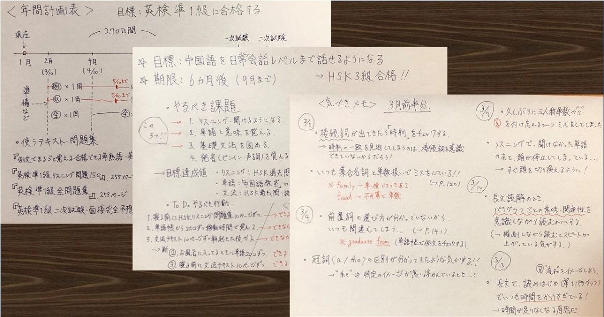 「紙1枚」の有効活用法01n