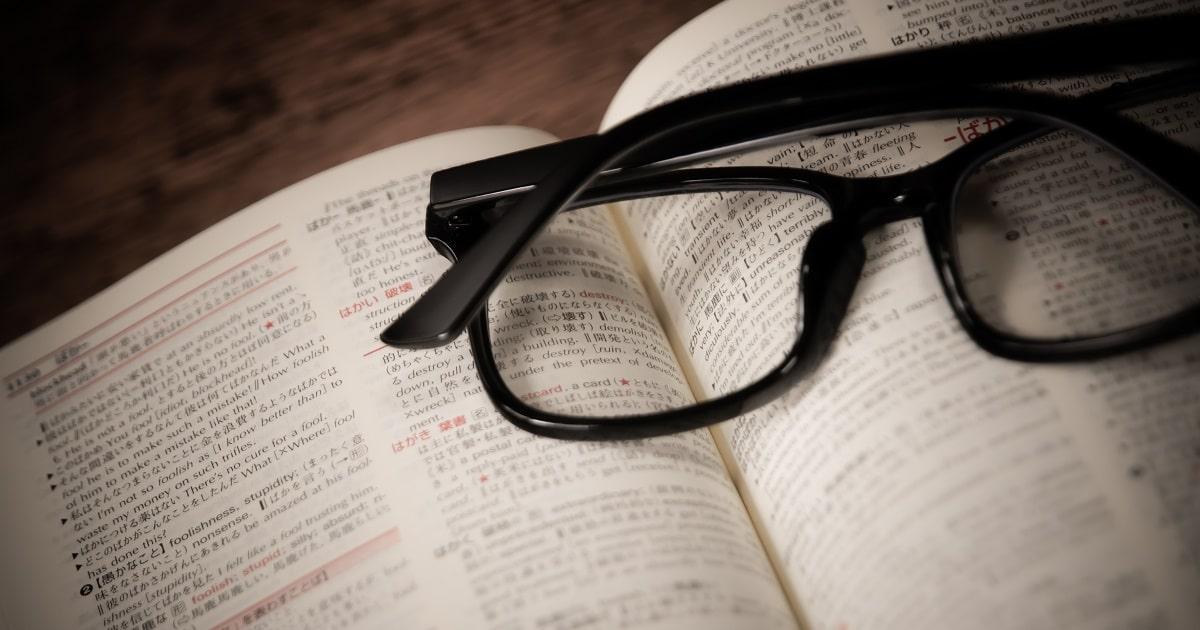 英語の語順のルールを身につける01