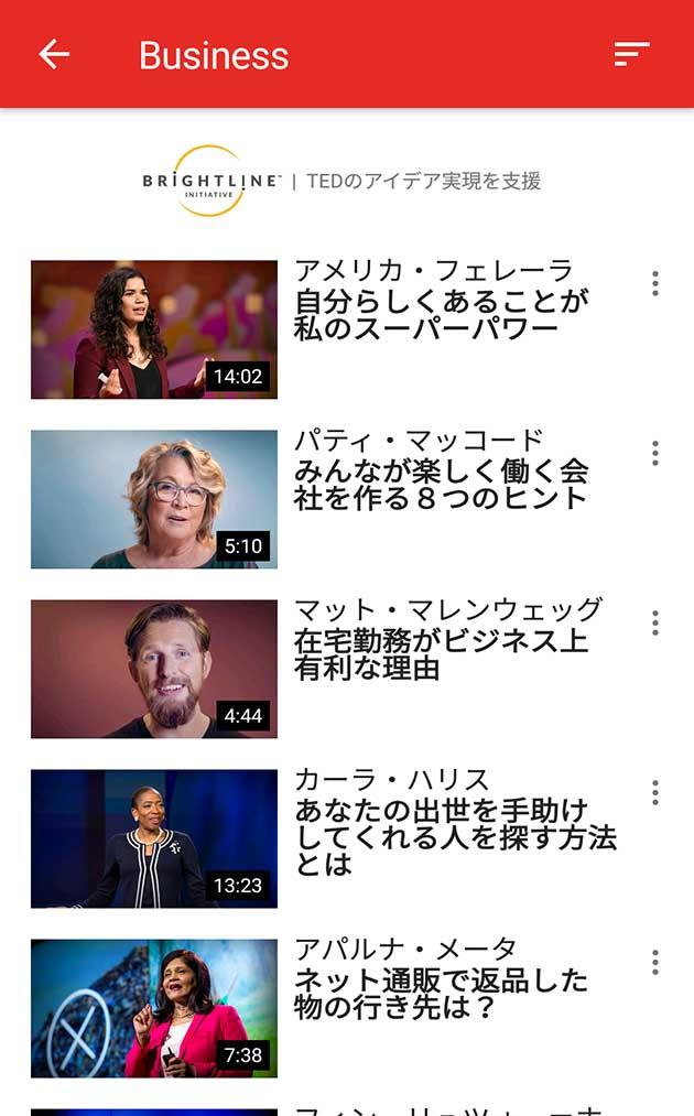 「TED」でジャンルごとに動画を探しているところ。