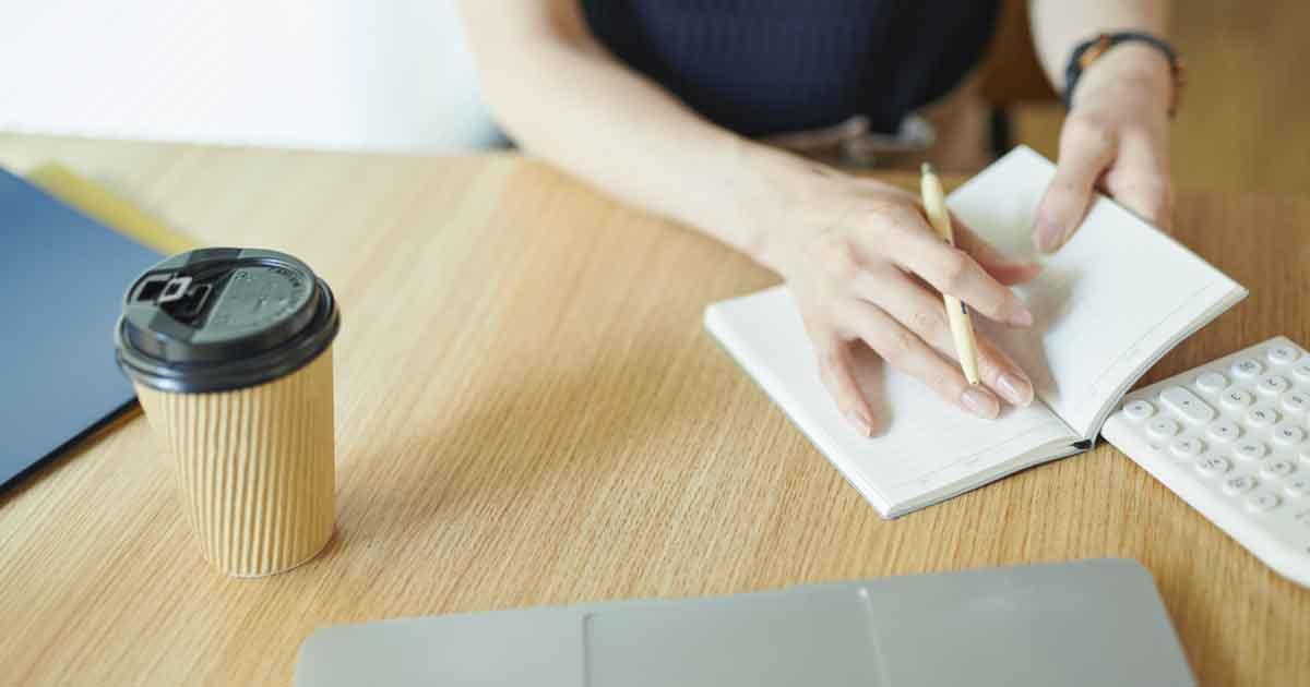 手帳の活用術2