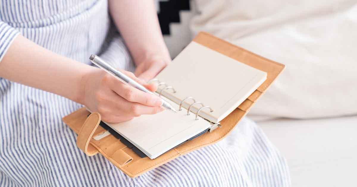 手帳の活用術4