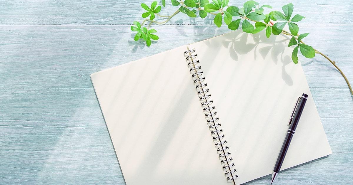 東大生のノート2