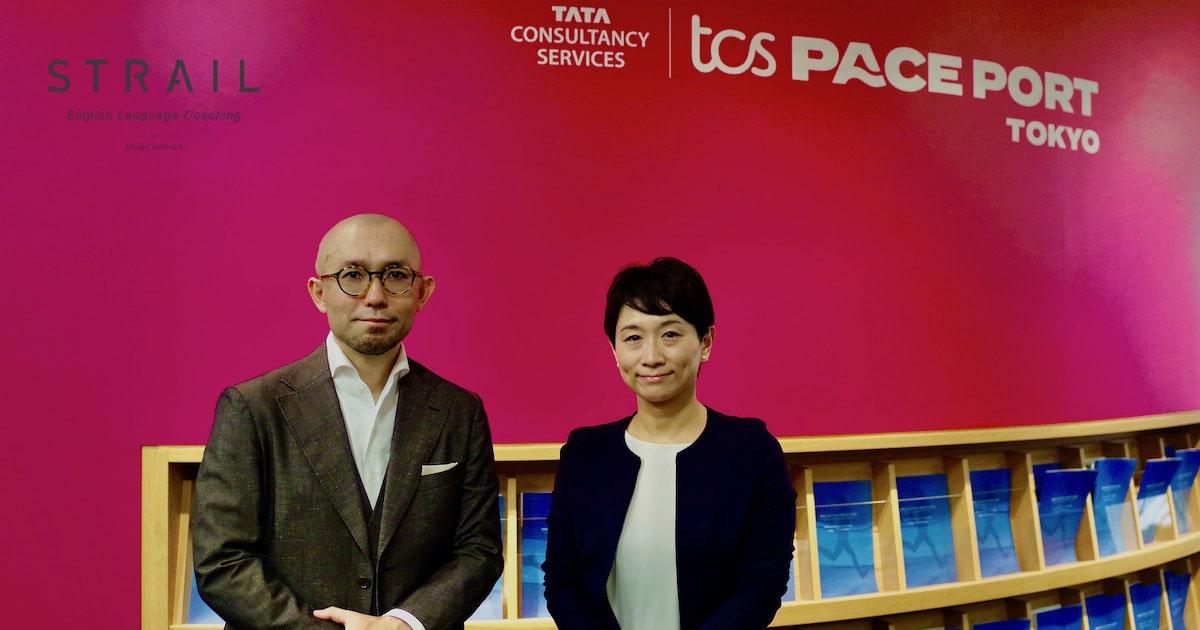 日本TCS、S.Y.さんのTOEIC930点獲得の秘密01