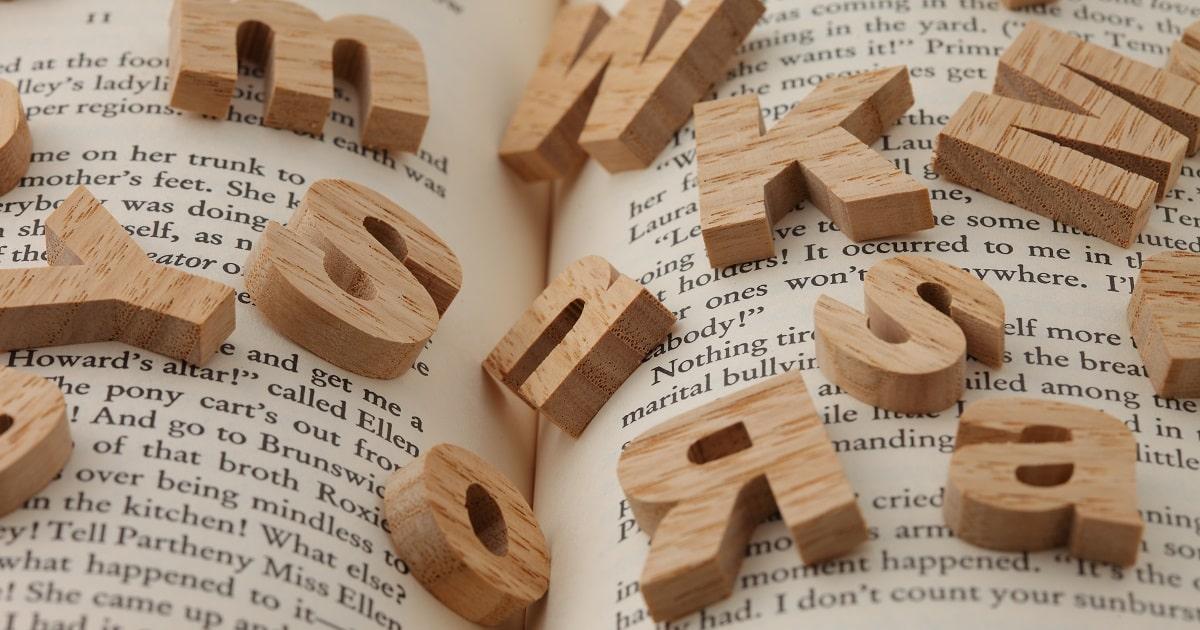 脳に効く言語の活用法 -01