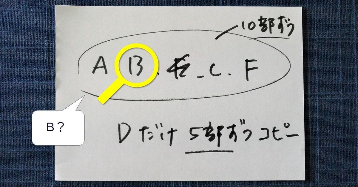 文脈効果-01