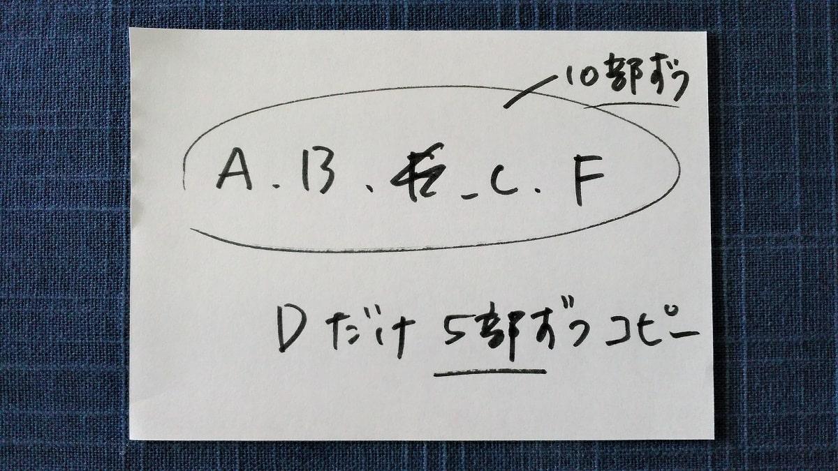 文脈効果-04