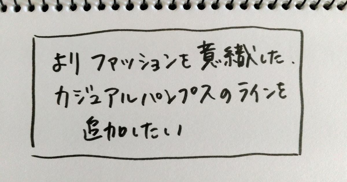 ピラミッド・ストラクチャー-06