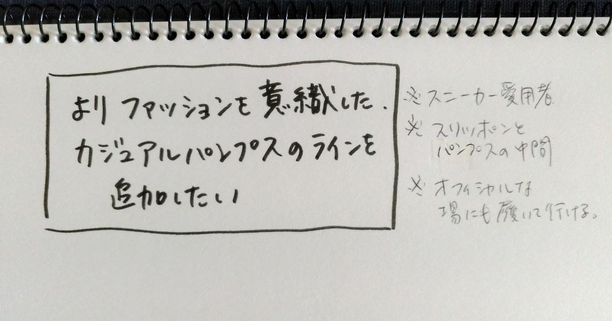 ピラミッド・ストラクチャー-07