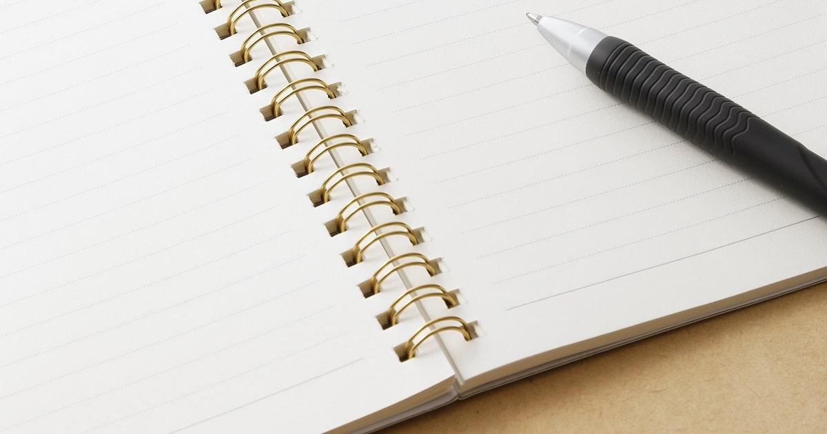 自分の長所を探すために書く「リフレーミングノート」