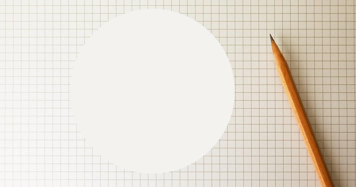 真ん中に、円の空白が施された方眼ノート